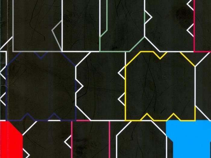 Naslovna stranica kataloga izložbe »Memorije i relacije«
